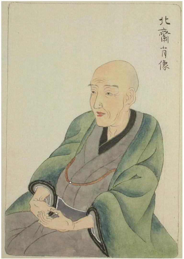 Portrait HOKUSAI
