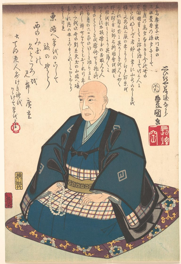 Portrait Utagawa Hiroshige
